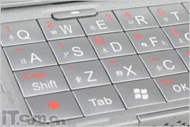 首款侧滑键盘PPC手机多普达838详尽评测