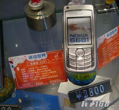 趋向合理欧版诺基亚6681仅售2800元