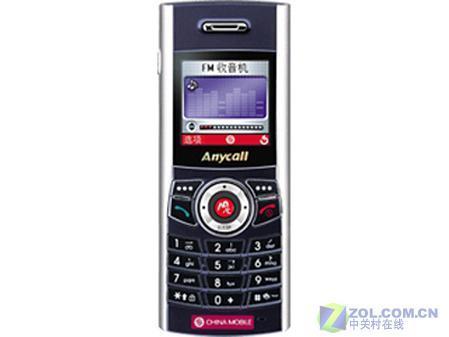 三星直板绅士曝新低收音手机X138只卖958