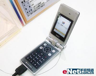 全球最薄折叠手机上市NEC行货NQ售价5280