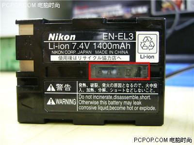 又多了一批尼康追加问题电池批次号