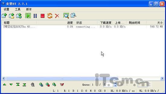 谁更BT:2005年度主流BT下载软件横评(2)
