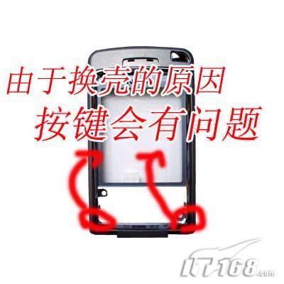 内幕人士报料水货市场六大翻新手机榜(3)