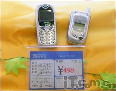 特价甩卖彩屏拍照手机不到500元