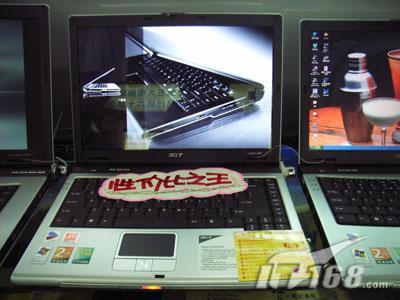 2005年度五大主流用户群最佳笔记本推荐