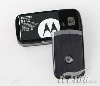 首降200摩托罗拉A732手机仅需2480元