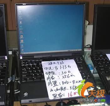 旧货也玩寒促12月二手笔记本市场行情