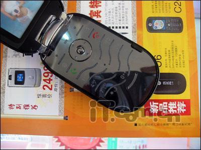 另类新品手机鹅蛋型摩托罗拉U6上市