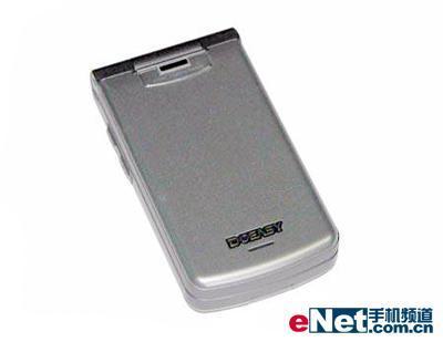 女性PDA大降波导多易随E860仅1280