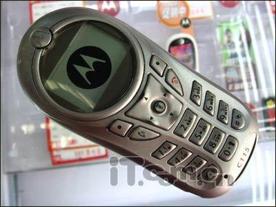 超长待机15天摩托罗拉C115手机仅售399元