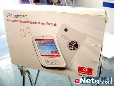 功能全面欧版多普达828手机跳水开卖