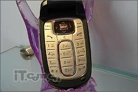节前大降三星时尚MP3手机跌破2000