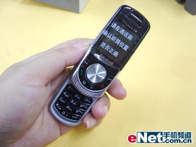 功能强大迷你型三星F319手机到货