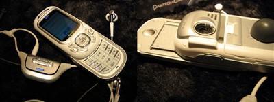 世界优秀设计集合韩国手机设计展新品曝光