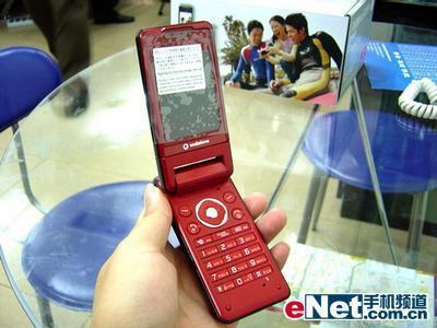 夏普V903SH手机现价3650元