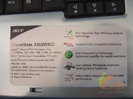 14寸宽屏重1.9KG:宏基TM3302到货市场