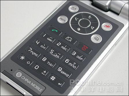 挑衅摩托V3NEC超薄折叠手机NQ高价上市