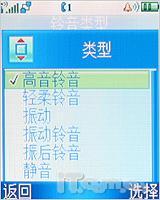 功能全面超薄智慧摩托罗拉L7手机评测(4)