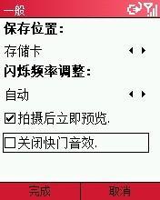 独特阶梯形键盘多普达智能机568详细评测(10)