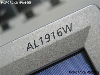 宽屏仅售2490元19寸最廉价液晶热力推荐(2)