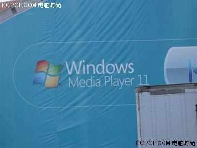CES2006:英特尔与AMD齐推新平台样机