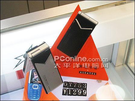 廉价刀锋阿尔卡特轻薄折叠手机仅1299元
