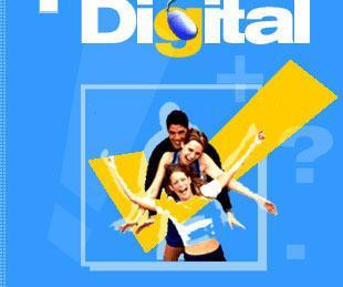 梦想与现实差距大05年IT界十大无用技术(5)