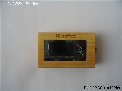小编超级晕木头制做的MP3你敢不敢要