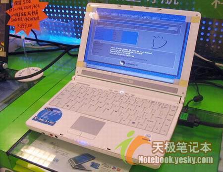 微星12寸轻薄笔记本电脑S250降至5499元