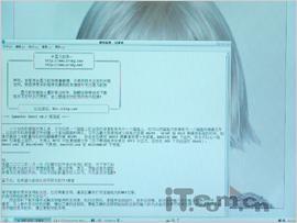 国货自强金长城T191APlus液晶评测(6)