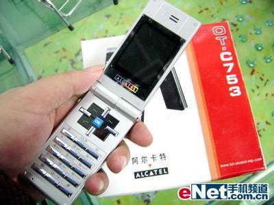 把超薄V3拉下马阿尔卡特OT753手机仅1180