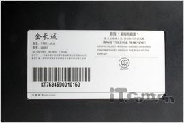国货自强金长城T191APlus液晶评测(2)