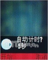 锐薄小彩豆摩托罗拉全新低端手机C261评测(3)