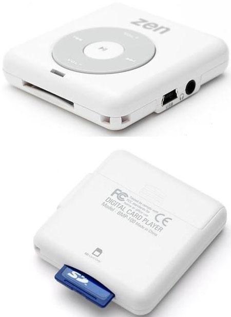 11日MP4艾利和PMC亮相大胆MP3战巨头