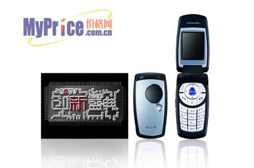 看运势选手机06年与12生肖最般配手机一览