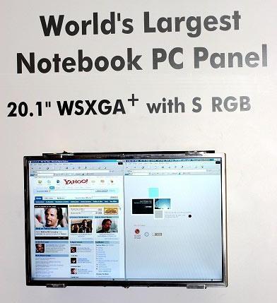 庞然大怪20英寸显示屏笔记本即将问世