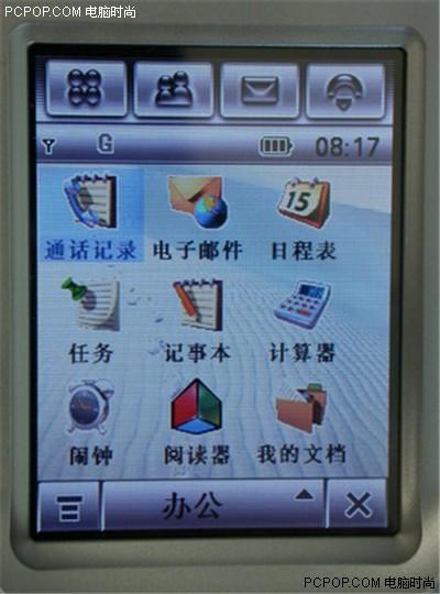 春节回家带什么送家人最体面手机精彩推荐