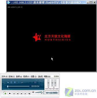 重拳出击豪杰超级解霸9.2全新功能放送(2)