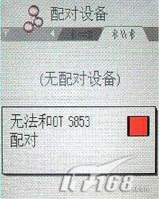 2.1立体声的震撼阿尔卡特OT-S853详细评测(11)