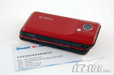 火辣红色夏普V903SH手机只卖4380元