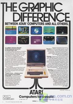 骨灰级的体验陈年电脑广告你见过多少