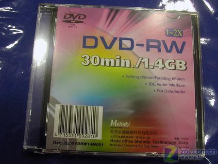 记录珍贵瞬间摄像机专用光盘超值推荐(6)