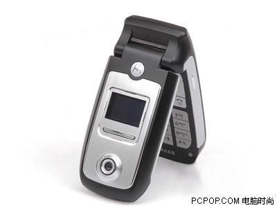 降价还送礼MOTO指书手机A668仅1399元