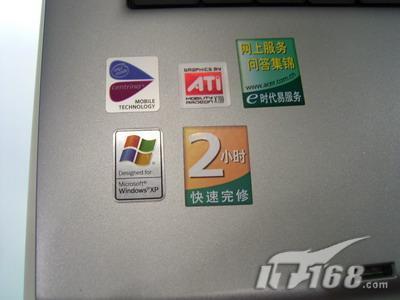 宏�黑晶屏笔记本电脑狂降千元再送大礼