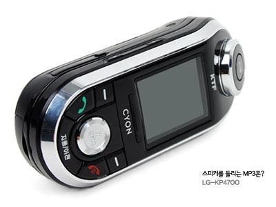 烤香肠还是MP3播放器LG超搞怪KP4700