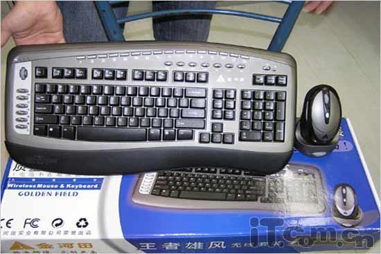 崇尚不羁享受自由市售无线键鼠套装导购(2)