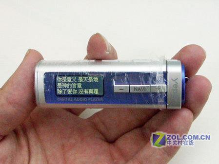 24日MP3魅族彩屏曝光三星YP-T55上市