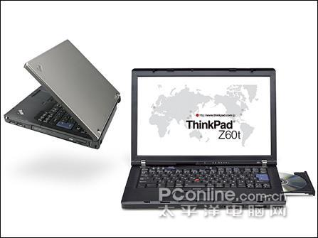 ThinkPad也出奥运版Z60新笔记本面市