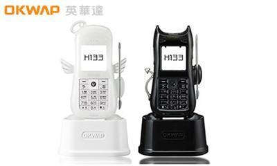 天使与魔鬼英华OK推出低端手机H133