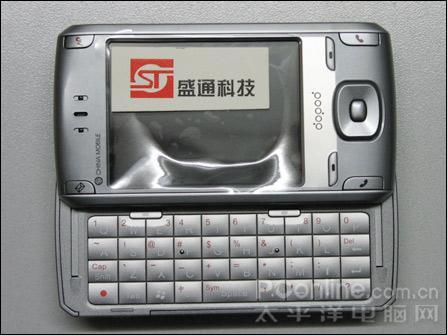 25日各地手机行情:侧滑盖智能旗舰降千元